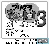 Title screen of the game Purikura Pocket 3 - Talent Debut Daisakusen on Nintendo Game Boy