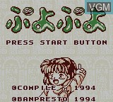 Title screen of the game Puyo Puyo on Nintendo Game Boy