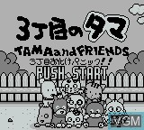 Title screen of the game 3 Choume no Tama - Tama and Friends - 3 Choume Obake Panic!! on Nintendo Game Boy