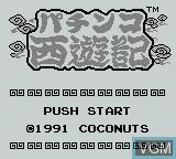 Title screen of the game Pachinko Saiyuuki on Nintendo Game Boy