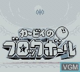 Title screen of the game Kirby no Block Ball on Nintendo Game Boy