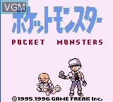 Title screen of the game Pocket Monsters - Blue Version on Nintendo Game Boy