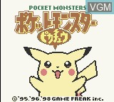 Title screen of the game Pocket Monsters Yellow on Nintendo Game Boy