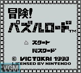 Title screen of the game Puzzle Road on Nintendo Game Boy