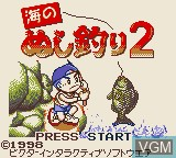 Title screen of the game Umi no Nushi Tsuri 2 on Nintendo Game Boy
