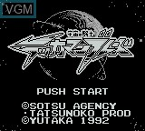 Title screen of the game Uchuu no Kishi Tekkaman Blade on Nintendo Game Boy