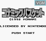 Title screen of the game Konami Basketball on Nintendo Game Boy