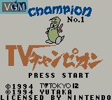 Title screen of the game TV Champion on Nintendo Game Boy