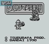 Title screen of the game Ultraman Club on Nintendo Game Boy