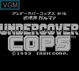 Title screen of the game Undercover Cops Gaiden - Hakaishin Garumaa on Nintendo Game Boy