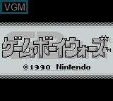 Title screen of the game Gameboy Wars on Nintendo Game Boy