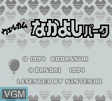 Title screen of the game Welcome Nakayoshi Park on Nintendo Game Boy