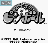 Title screen of the game Kirby no Pinball on Nintendo Game Boy