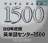 Title screen of the game Eitango Center 1500 on Nintendo Game Boy