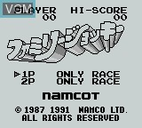Title screen of the game Family Jockey on Nintendo Game Boy