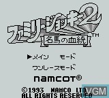 Title screen of the game Family Jockey 2 on Nintendo Game Boy