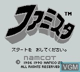 Title screen of the game Famista on Nintendo Game Boy