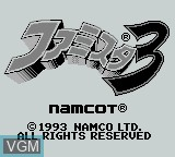 Title screen of the game Famista 3 on Nintendo Game Boy