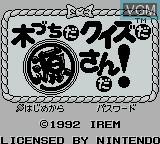 Title screen of the game Kichi Da Quiz Da Gensan Da! on Nintendo Game Boy