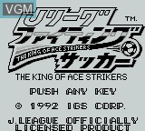 Title screen of the game J.League Fighting Soccer on Nintendo Game Boy