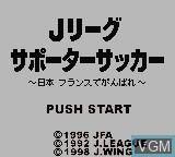 Title screen of the game J.League Supporter Soccer on Nintendo Game Boy