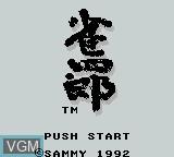 Title screen of the game Janshirou on Nintendo Game Boy