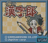 Title screen of the game Kanjiro on Nintendo Game Boy