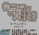Title screen of the game Karamucho Ziken on Nintendo Game Boy