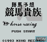 Title screen of the game Keiba Kizoku on Nintendo Game Boy