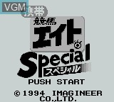 Title screen of the game Keitai Keiba 8 Special on Nintendo Game Boy