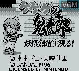 Title screen of the game Kitarou on Nintendo Game Boy