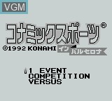 Title screen of the game Konami Sports on Nintendo Game Boy