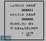 Menu screen of the game Pachinko CR Daiku no Gen San GB on Nintendo Game Boy