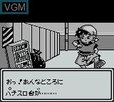 Menu screen of the game Pachi-Slot Kids on Nintendo Game Boy