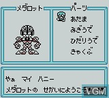 Menu screen of the game Parts Collection - Medarot Kuma on Nintendo Game Boy