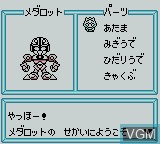 Menu screen of the game Parts Collection 2 on Nintendo Game Boy