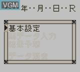 Menu screen of the game Pocket Jockey on Nintendo Game Boy
