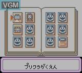 Menu screen of the game Purikura Pocket - Fukanzen Joshikousei Manual on Nintendo Game Boy