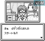 Menu screen of the game Purikura Pocket 3 - Talent Debut Daisakusen on Nintendo Game Boy