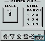 Menu screen of the game Quarth on Nintendo Game Boy