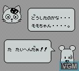 Menu screen of the game 3 Choume no Tama - Tama and Friends - 3 Choume Obake Panic!! on Nintendo Game Boy