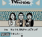Menu screen of the game TV Champion on Nintendo Game Boy