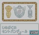 Menu screen of the game Wedding Peach - Jamapii Panic on Nintendo Game Boy