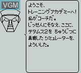 Menu screen of the game X - Xekkusu on Nintendo Game Boy