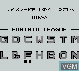 Menu screen of the game Famista on Nintendo Game Boy