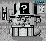 Menu screen of the game Kichi Da Quiz Da Gensan Da! on Nintendo Game Boy