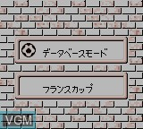 Menu screen of the game J.League Supporter Soccer on Nintendo Game Boy