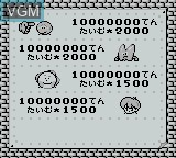 Menu screen of the game Jankenman on Nintendo Game Boy