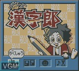 Menu screen of the game Kanjiro on Nintendo Game Boy
