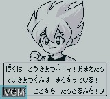 Menu screen of the game Kokiatsu Boy on Nintendo Game Boy
